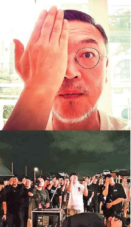 南韓資深演員金義聖在Instagram上傳手遮右眼的自拍照及其團隊一同手遮右眼的照片,啟發香港網友發起「還眼香港」運動。(IG/@lunatheboy截圖)