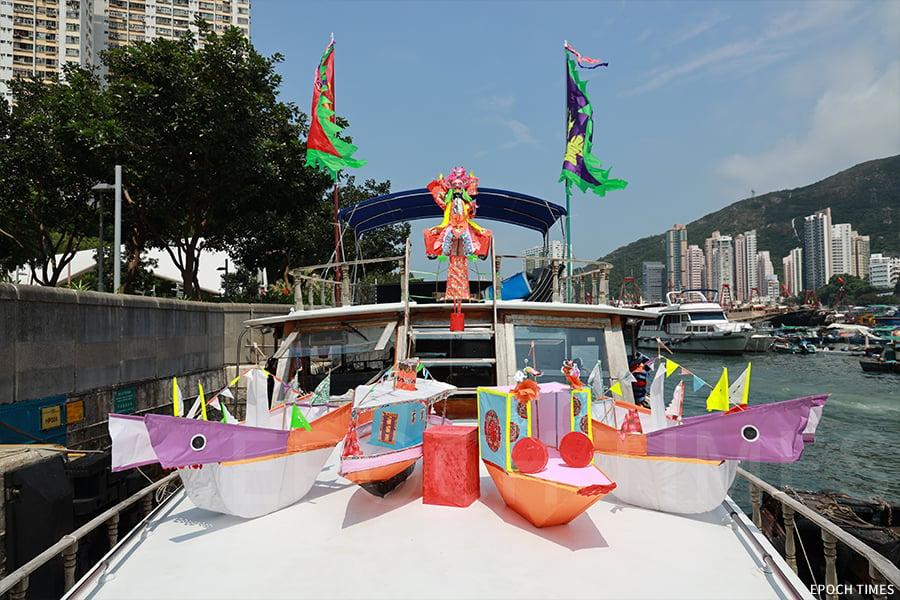 香港仔水上盂蘭的水船。(陳仲明/大紀元)