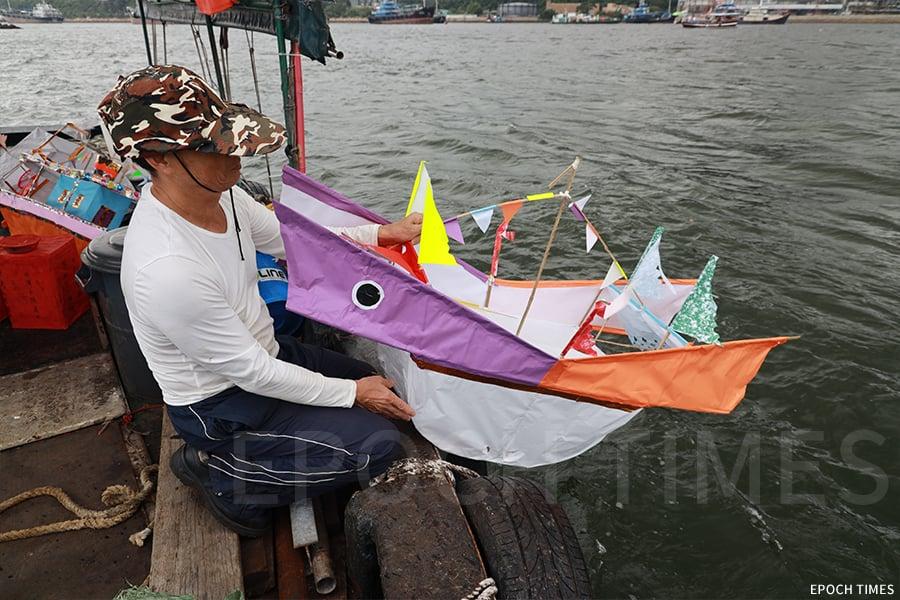 香港仔水上盂蘭放水船。(陳仲明/大紀元)