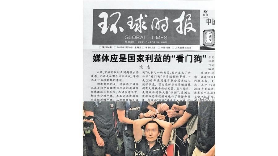 中共突禁「境外臥底」電影