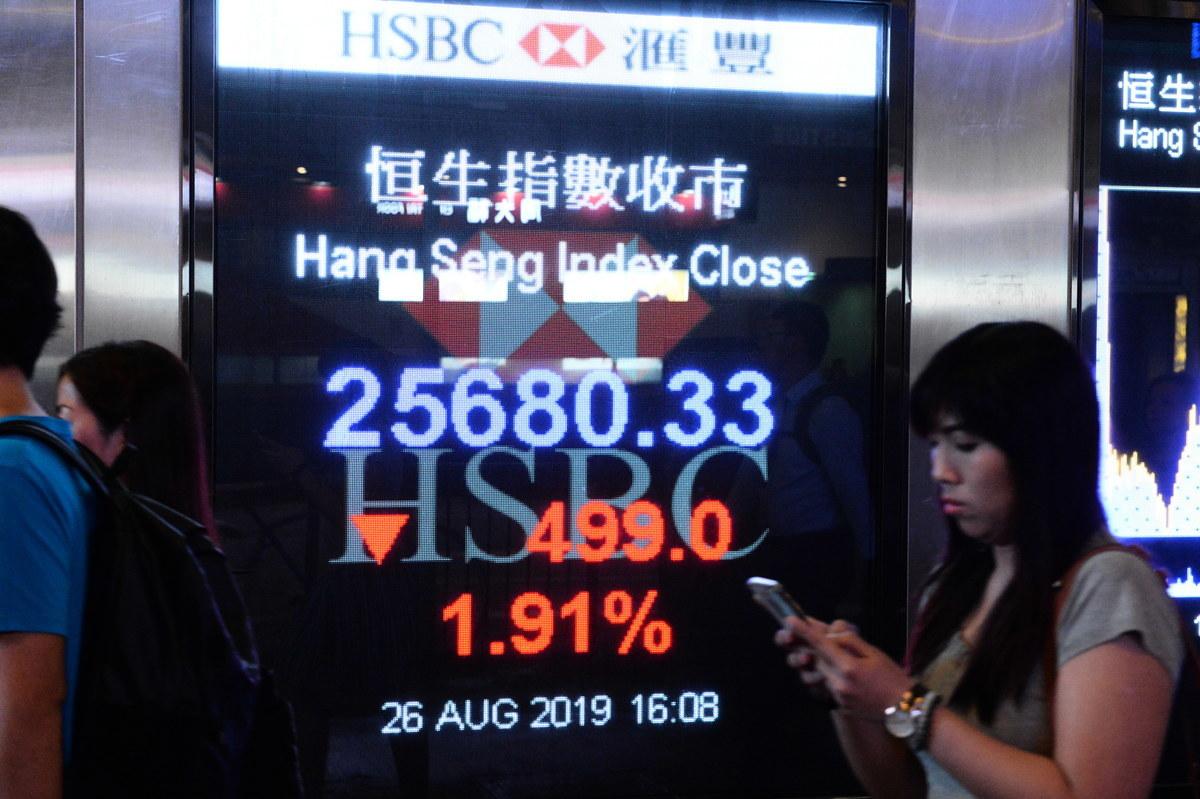 8月26日,香港恒生指數25,680點,下跌499,跌幅1.91%。(宋碧龍/大紀元)