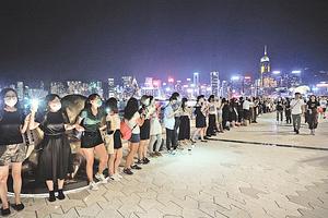 8.23手拉手「人鏈 香港之路」 呼籲國際關注