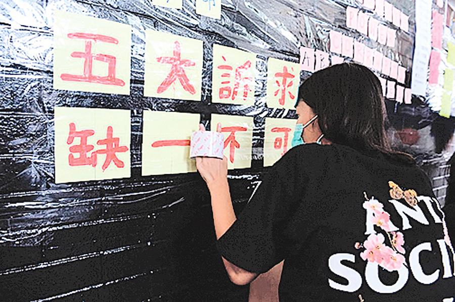 香港勇氣震撼全球 北京表態