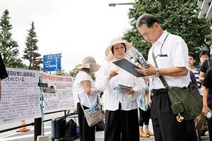 舉報江澤民日本一天近兩千人聯署