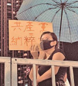 反送中運動令香港人認清中共真面目。(大紀元資料圖片)