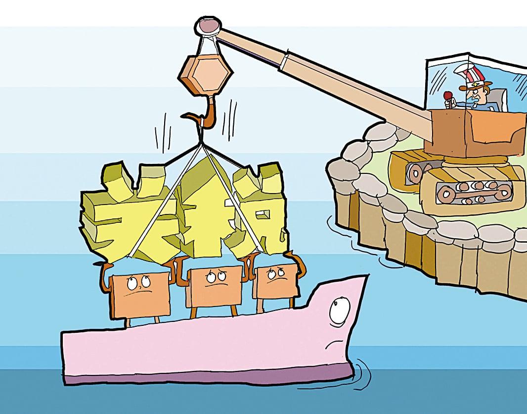 8月23日,北京先發制人對美國商品加關稅,然後是特朗普因應回擊。(大紀元資料圖片)