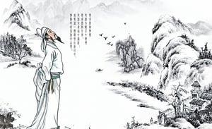 詩仙李白文學地位崇高,他的後人又如何呢?