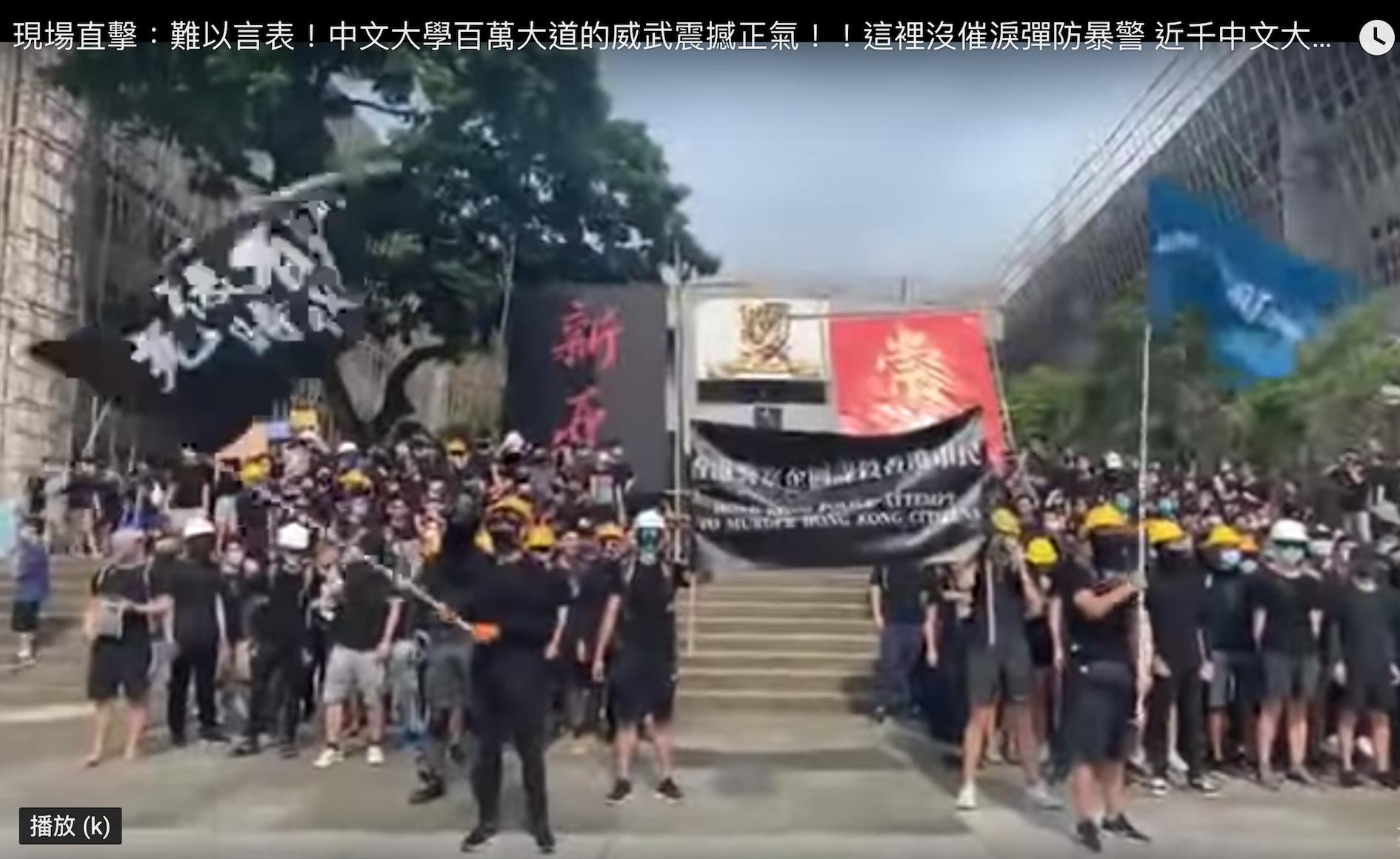 昨日(8月28日)中文大學在校內的百萬大道上舉行迎新營活動,學生趁此機會加入反送中元素表達訴求。(影片截圖)