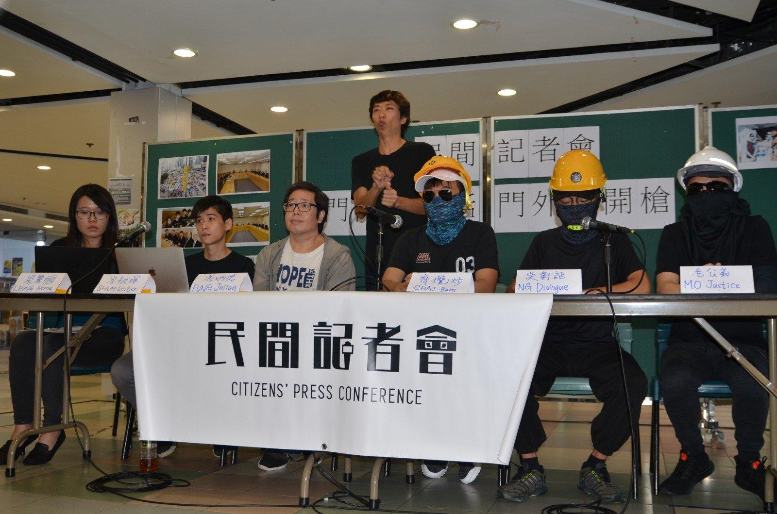 網友在29日發起了第八次民間記者會。(駱亞 / 大紀元)