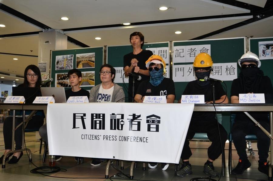 民間記者會:以2014佔領運動為鑑 拒絕政府「假對話」