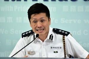 港警獲邀往北京 參加中共十一活動