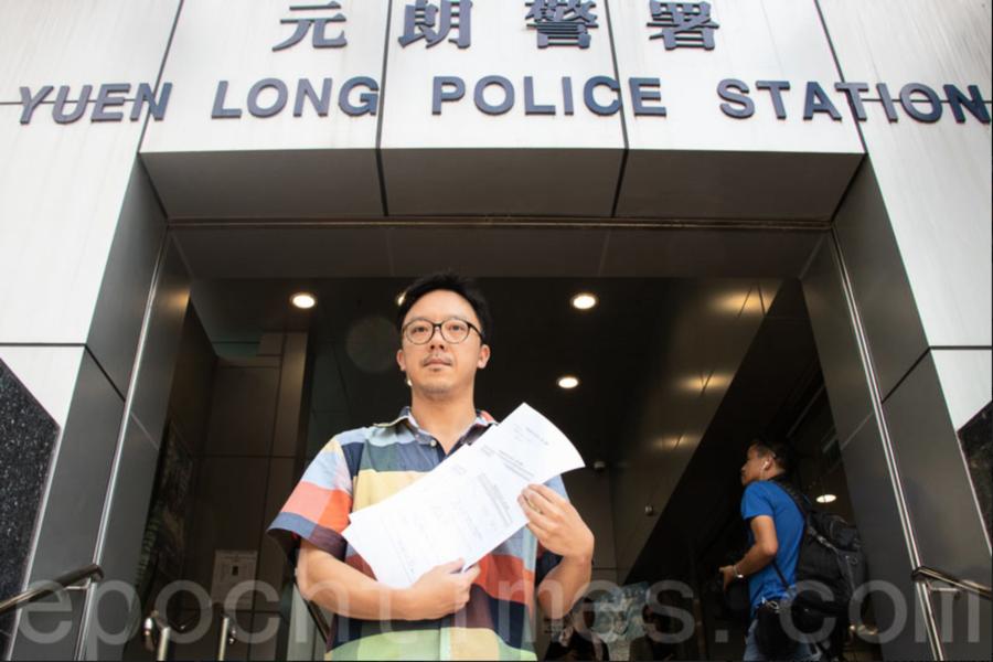 「光復元朗」申請人鍾健平 遇襲受傷