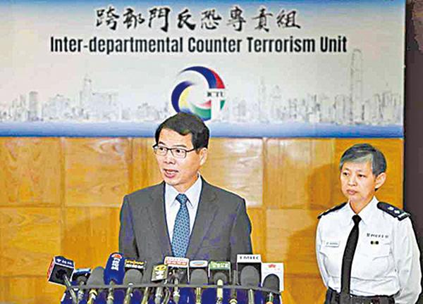 保安局副局長區志光2018年曾帶領警隊六個執法機構成員前往新疆研究中共反恐措施。(香港警察網頁)