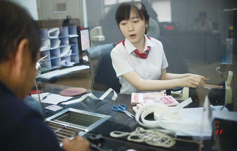 大陸銀行業「好景不再」行長面臨薪水大降
