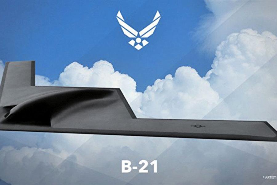 B-21轟炸機從研製到首飛僅六年