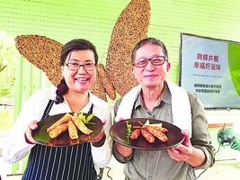 刺蔥新吃法 蝴蝶食草創意料理