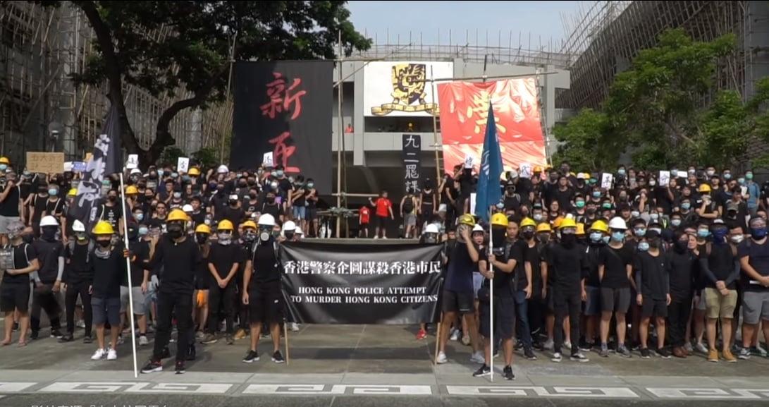 香港四個舊書院首次聯合將傳統的相互調侃的新生歡迎會,變成關注香港未來的誓師大會,學生們在香港中文大學的百萬大道搭建各自「大台」,喊出「五大訴求,缺一不可」、「釋放義士」、「光復香港,時代革命」等口號。(影片圖片)