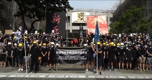 中大四院會師撐9.2罷課 抗議「送中」條例