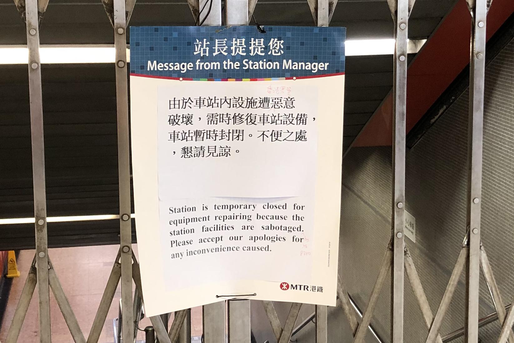 今早港鐵關閉了太子站、旺角站及九龍灣站。(遊沛然/大紀元)