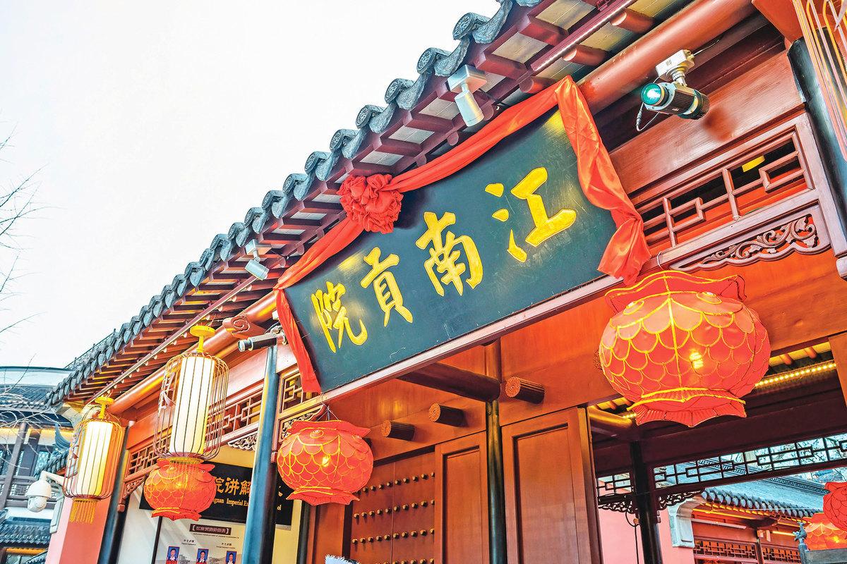 江南考試大廳。它是中國最大的科舉考試大廳。位於中國江蘇省南京市。(Shutterstock)
