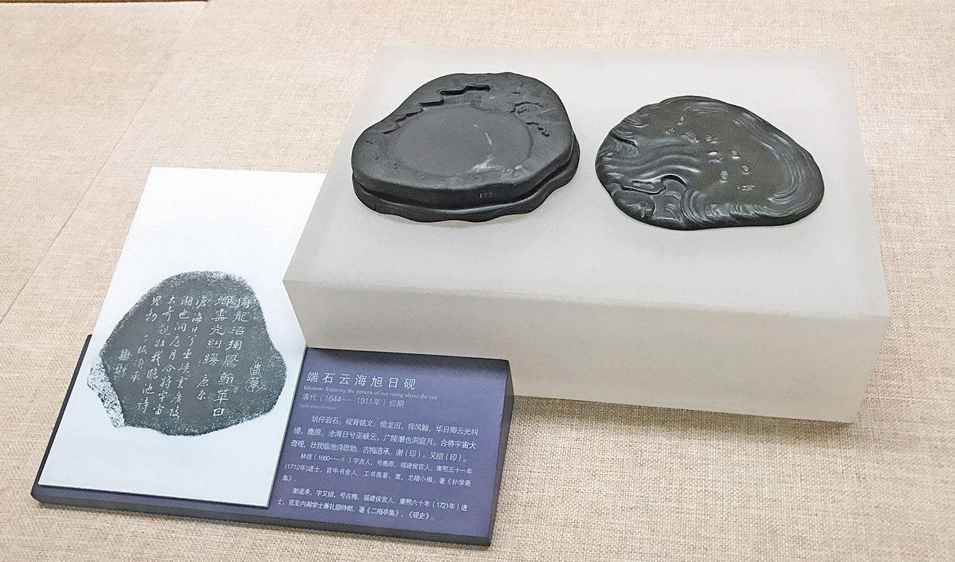 呈列在廣州市陳氏宗祠(廣東民間藝術博物館)的古老硯。1894年,這裏舉辦了科舉考試。(Shutterstock)