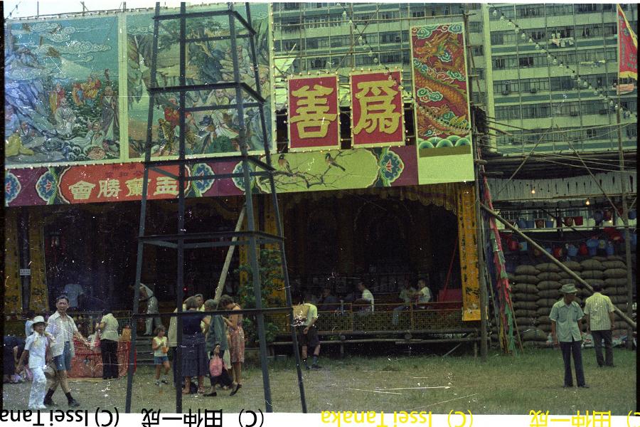 田仲一成教授來港進行戲劇研究田野考察時,在盂蘭節期間曾睡在米袋上。(受訪者提供)