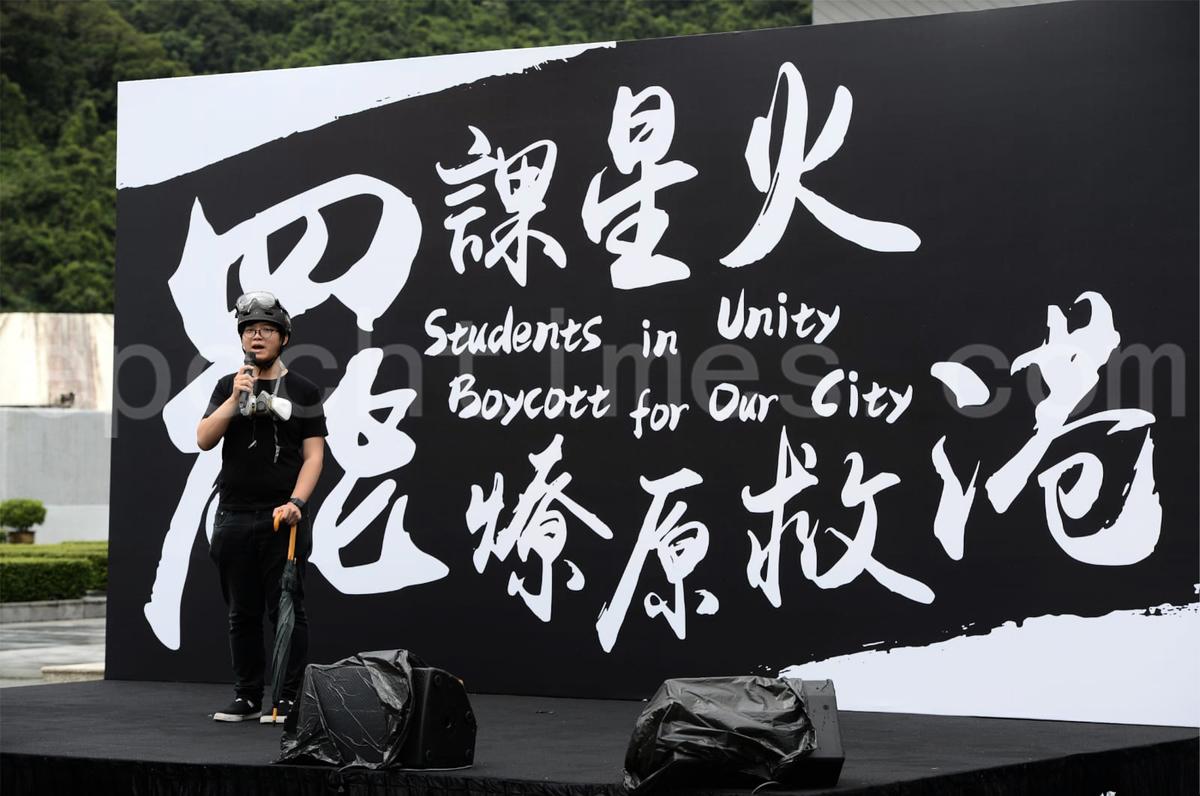 香港中文大學響應「三罷」亦於今日舉行自發集會。(宋碧龍 / 大紀元)