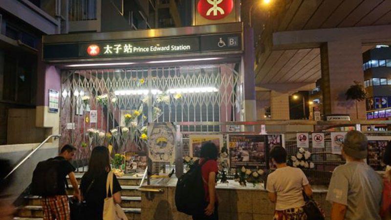 截至9月2日凌晨,香港太子站仍然落閘阻止民眾進入,許多港人自發前往太子站,在封閉閘門前獻上花束。(連登社區圖片)