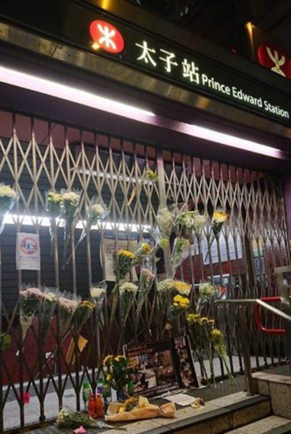 港人自發前往太子站,在封閉閘門前獻上花束。(連登社區圖片)