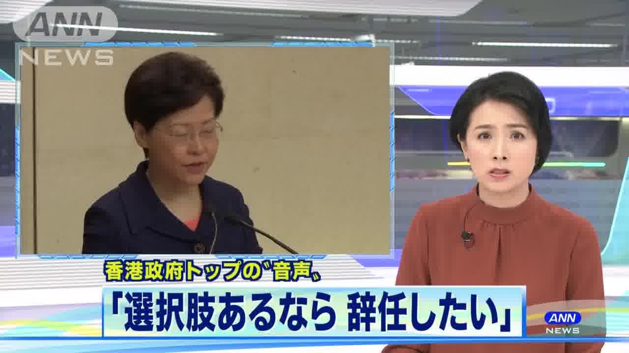 日媒聚焦林鄭內部講話錄音,對錄音內容做了廣泛報導,圖為朝日新聞的報道。(視頻截圖)