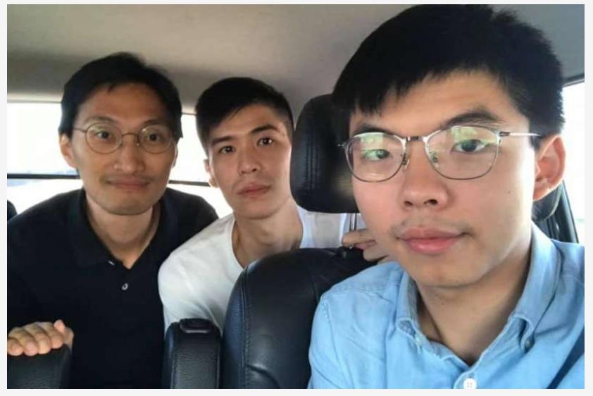 「今日台灣 明日香港」黃之鋒閃訪台灣