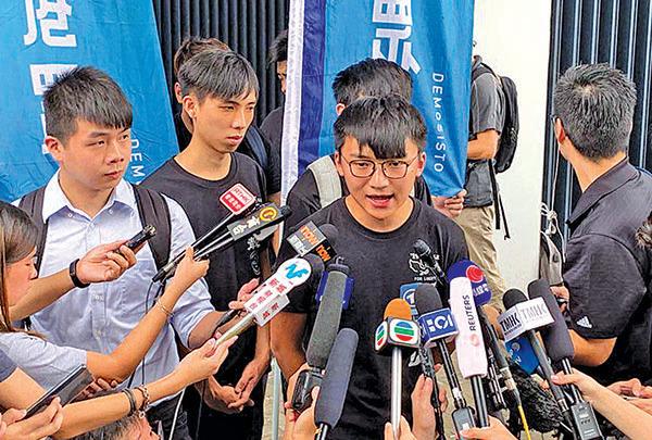 香港眾志副主席鄭家朗資料照。(駱亞/大紀元)