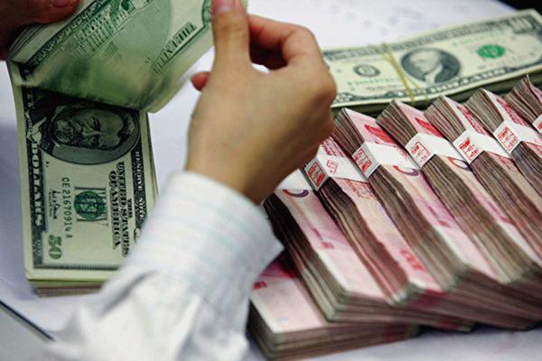 人幣離岸價跌破7.19 創歷史新低