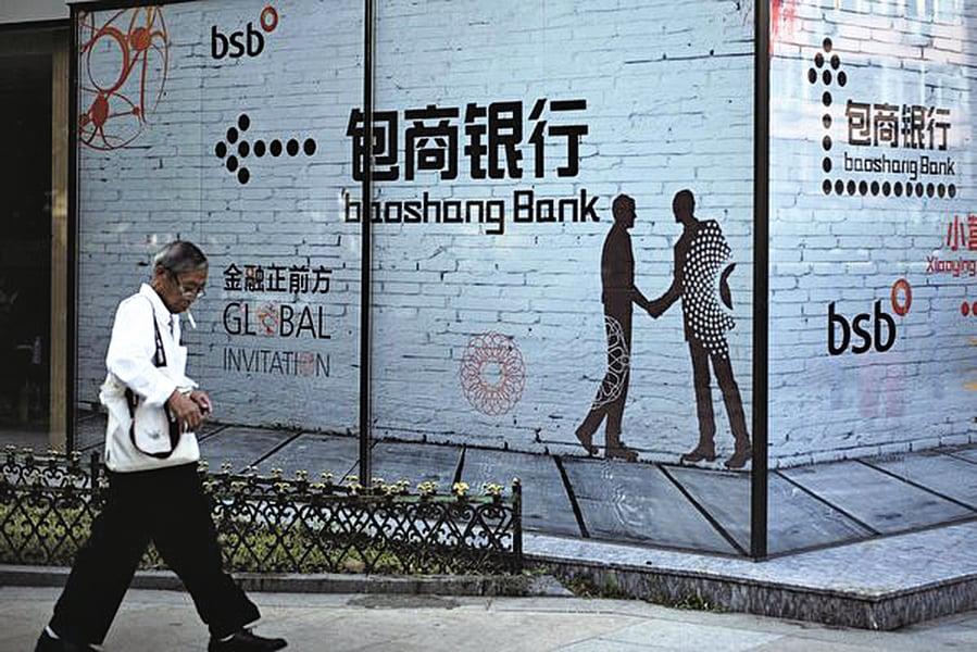 錦州銀行虧損逾五十億人民幣