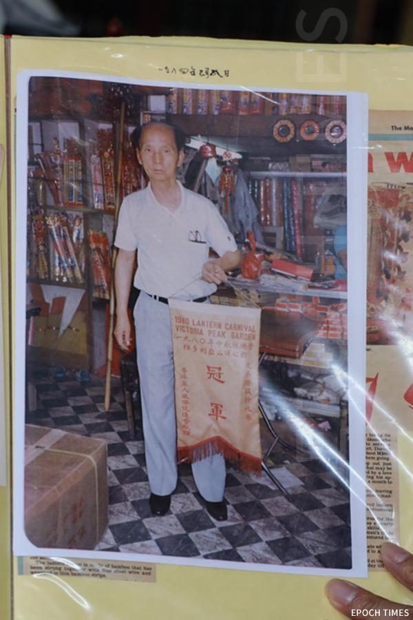 梁有錦師傅在1980年曾榮獲維多利亞山頂公園中秋綵燈會的走馬燈設計比賽冠軍。(陳仲明/大紀元)