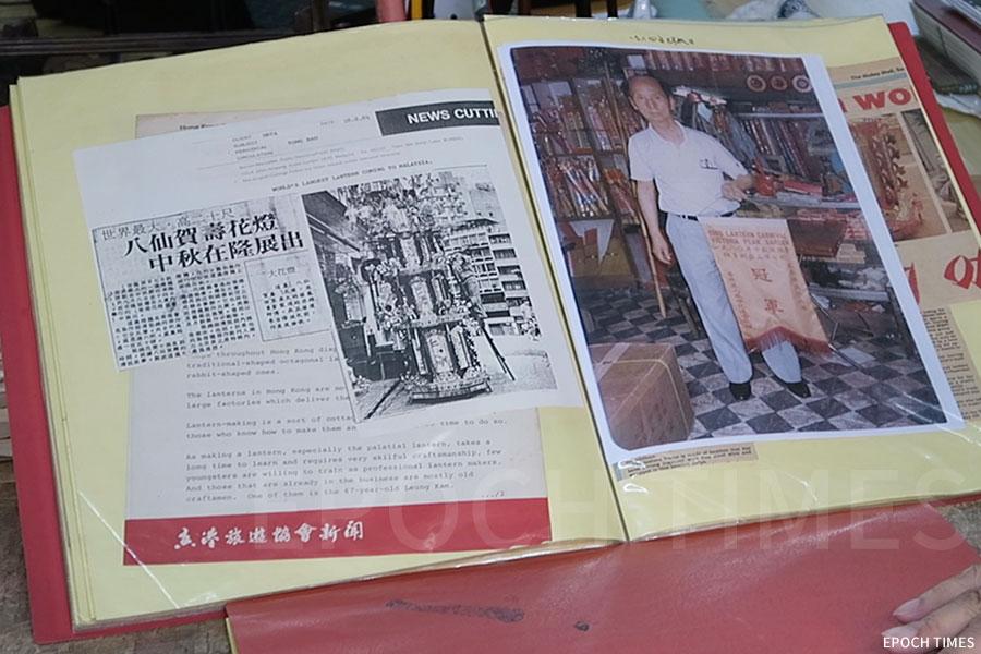 傳媒報道由梁有錦師傅製作,在吉隆坡展出時,登上健力士世界紀錄大全的花燈。(陳仲明/大紀元)