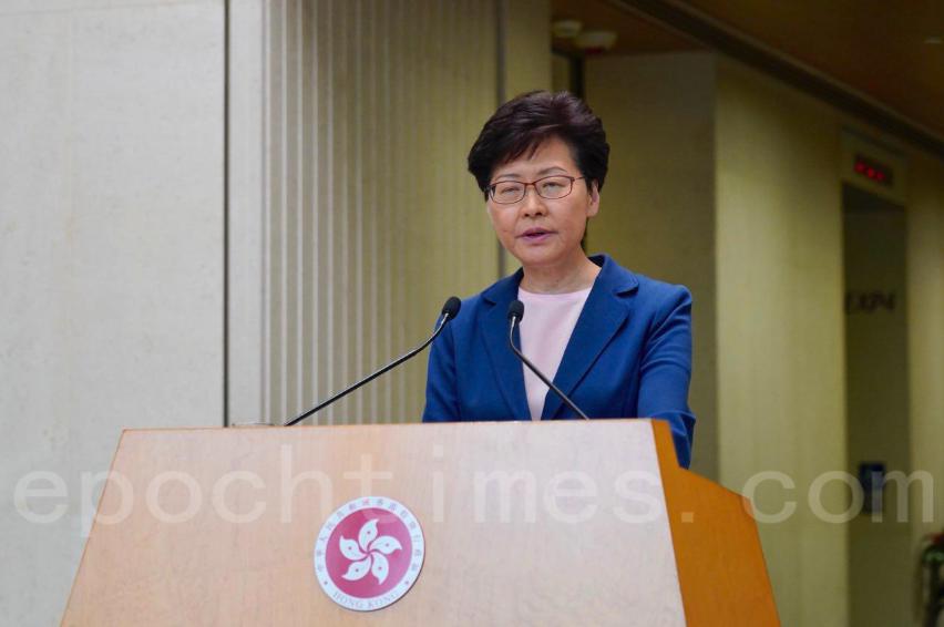 【快訊】傳林鄭將正式撤回「反送中」修例