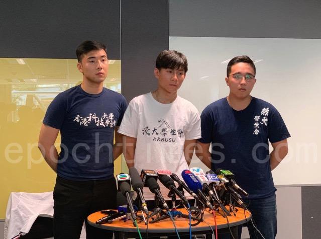 浸大學生會長方仲賢(中)今日(9月4日)會見傳媒,指責警察濫捕濫暴行為。(駱亞 / 大紀元)