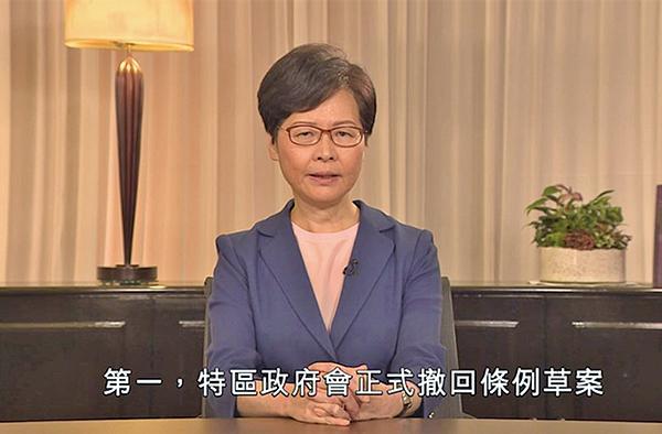 林鄭月娥周三答應「反送中」運動的一項訴求,宣布將會撤回修訂逃犯條例草案,其他4項則依然不予理會。(中央社)