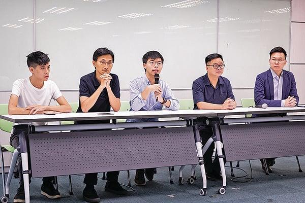 黃之鋒回應林鄭錄音洩漏事件:她最好快點離開香港