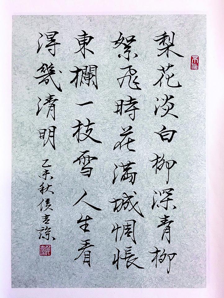 (圖/侯吉諒,商周出版提供)