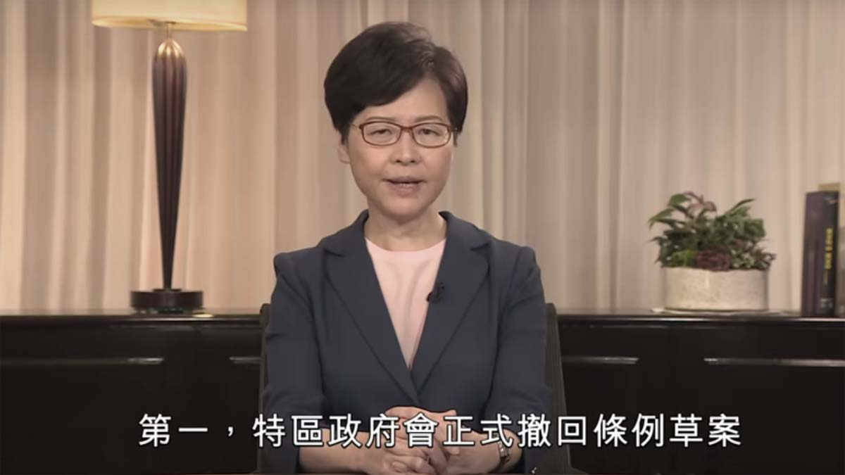 9月4日,香港特首林鄭月娥發表電視講話,正式宣佈即將撤回修例。(影片截圖)