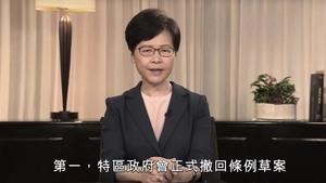 與港澳辦調子相左 林鄭撤惡法引北京各界緊張