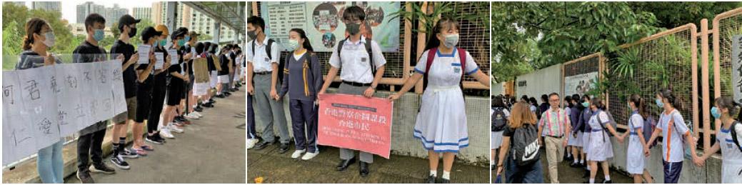 多間中學學生 港大醫護學生 手牽手組人鏈