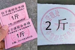 陸豬肉限購擴至近10省市