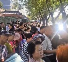 北京通金所爆雷 出借人3萬涉200億資金