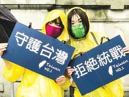 中共干預台灣總統大選十大手法揭密 (下)