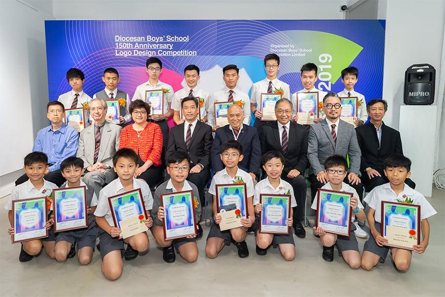拔萃男書院150周年校慶標誌設計比賽頒獎禮。(Foundation Ltd DBS)