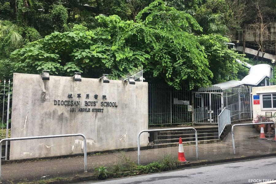 位於旺角亞皆老街的拔萃男書院,沿通道而上可到達拔萃男書院附屬小學。(李悅馨/大紀元)