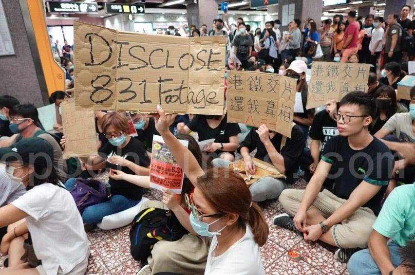 要求公開CCTV市民大量聚集 港鐵暫時關閉太子站